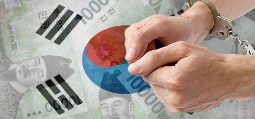 Gambling seoul