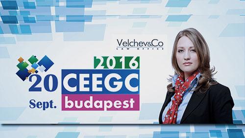 CEEGC 2016 Budapest Speaker profile: Nadya Hambach