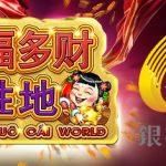 "Galaxy Macau launches low-denomination slots area for ""medium-level"" gamblers"