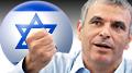 Israel's finance minister pushes back against Netanyahu's Eilat casino plans