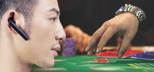 macau-proxy-betting-ban-technology