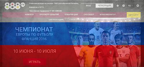 russia-888-ru-sports-betting-site