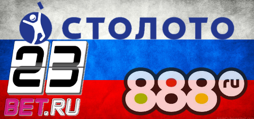 russia-stoloto-online-sports-betting-site