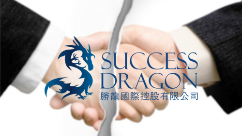 Success Dragon backs out from Vietnamese hotel share acquisition