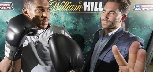 william-hill-anthony-joshua-sponsor