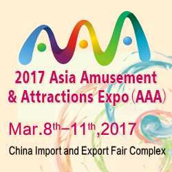 Asia Amusement Attraction Fair 2017