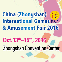 International Game and Amusement Fair 2016