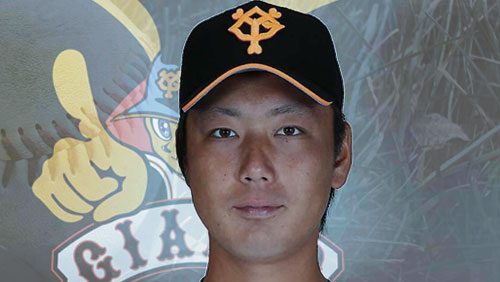 Former Yomiuri Giants pitcher admits to betting illegally