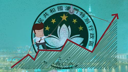 Macau government sees economic rebound in 2017
