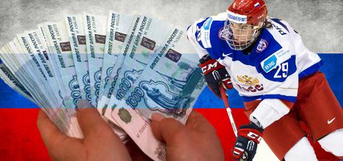russia-sports-betting-hockey-ruble