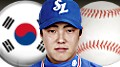samsung-lions-pitcher-online-gambling-site-thumb