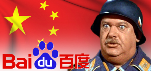 Baidu to suffer under China's new 'cyber crime' crackdown