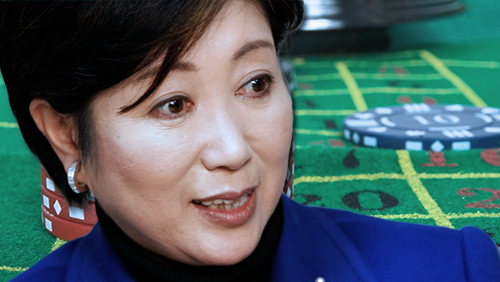 New Tokyo governor warm on casino idea