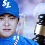 Online gambling charges against Samsung Lions pitchers dropped for lack of evidence