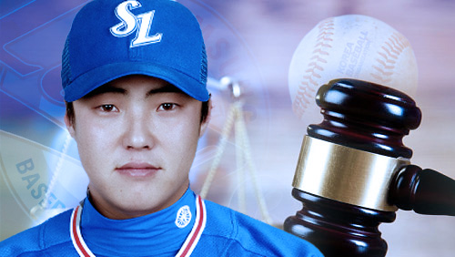 Online gambling charges against Samsung Lions pitchers dropped for lack of  evidence 760143db1016