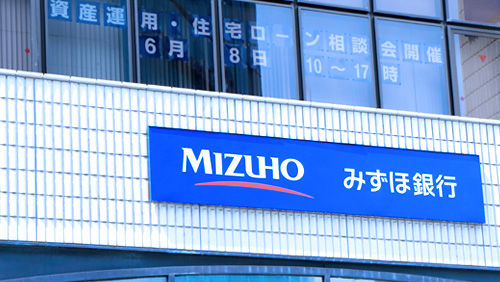 US judge orders Japan's Mizuho Bank to face Mt. Gox victims