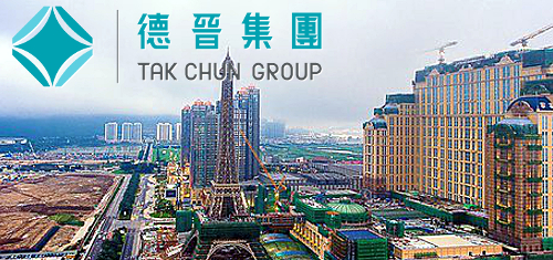 Tak Chun Group junket shifting tables from MGM Macau to Parisian Macao