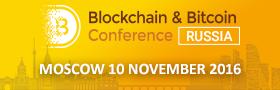 Bitcoin Conference Russia 2016