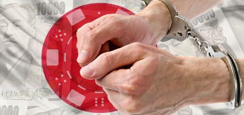 Yokohama police bust ¥1b illegal baccarat casino