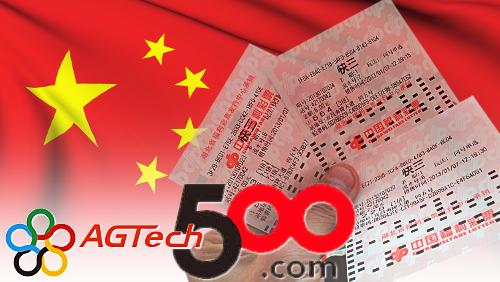 500.com loses $11.3m, posts nil revenue for sixth quarter