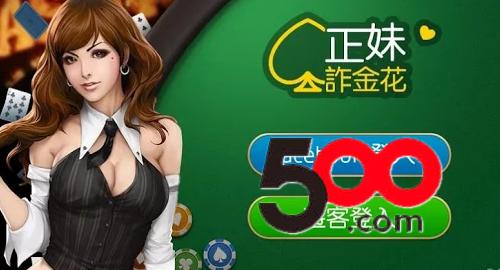 500-com-qufan-social-poker