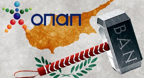 cyprus-opap-online-gambling-blocking