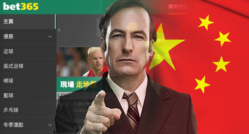 bet365-china-operations-legal
