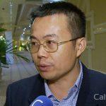Changbin Wang on Macau VIP room business model