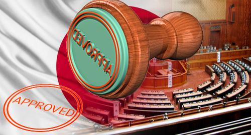 Japan's upper house approves casino legislation
