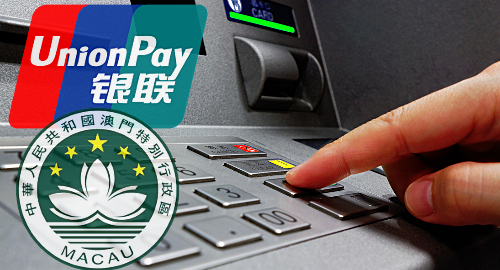 macau-unionpay-atm-withdrawal-limits