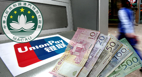 macau-unionpay-withdrawal-policy