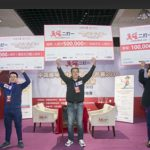 500,000 RMB won by the first place winner of the China Fun 2v1 Poker Tournament 2016 HuangShan