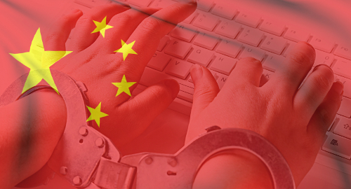 China launches new crackdown on VPN use