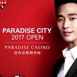 South Korea's Paradise Co Ltd bounces back in 2016