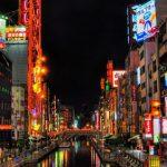 Osaka group lodges problem gambling bill to boost Japan IR chances