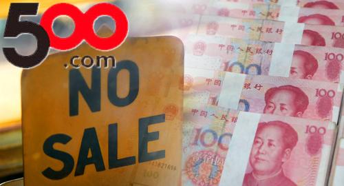 500-com-zero-china-lottery-revenue