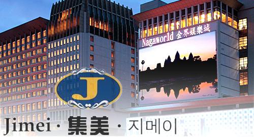 Jimei junket loses big in 2016, scraps NagaWorld deal