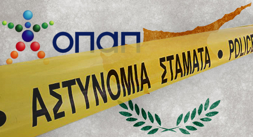 opap-cyprus-police-investigation