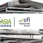 G2E Asia announces launch of new G2E Asia daily newspaper for 2017 show