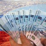 Delays cost would-be Russian casino operator Rub100m