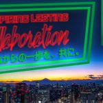 Japan Gaming Congress to shed light on opportunities for nascent casino industry