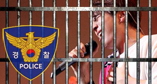 South Korean K-pop star jailed one year for gambling $3m online