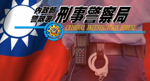taiwan-online-gambling-bust