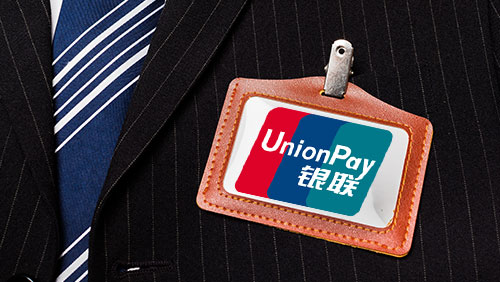 UnionPay withdrawals in Macau to require ID, face recognition checks