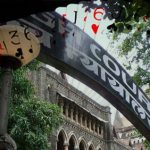 Bombay High Court reaffirms game of rummy is not gambling