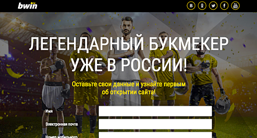 bwin-russia-digital-betting-partnership