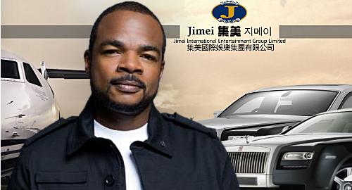 jimei-international-junket-film-production