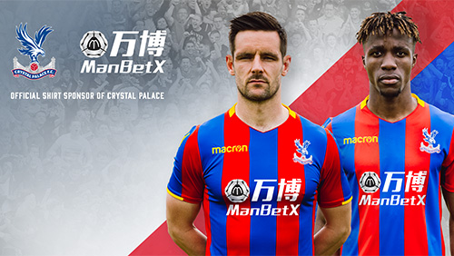 ManBetX announced as the new shirt sponsor of Crystal Palace Football Club
