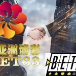 Betsoft Gaming partners with HBET63 in new deal