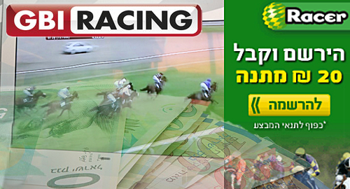 gbi-racing-israel-race-betting-ban